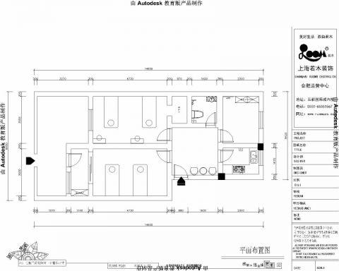 合肥市政府宿舍(庐阳区)73平米风格户型图