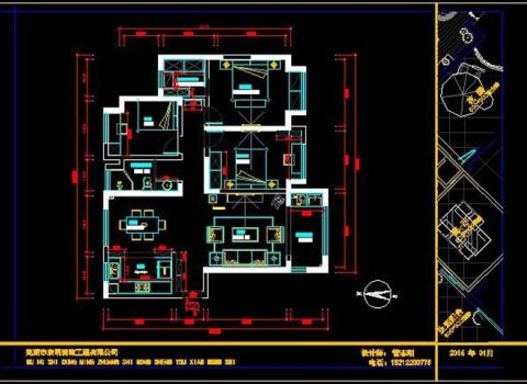 芜湖绿地伊顿公馆126平米地中海风格户型图
