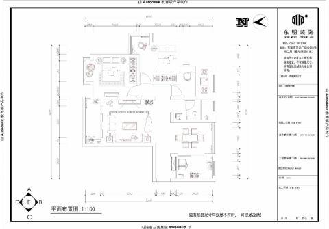芜湖绿地伊顿公馆116平米现代简约风格户型图