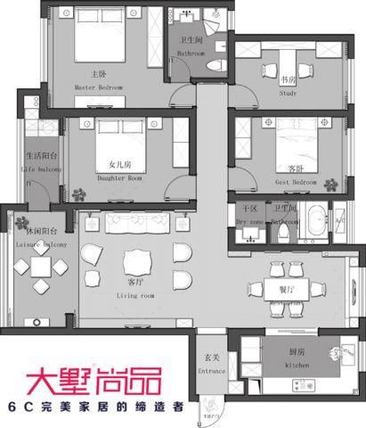 南通星光耀广场160平米现代简约风格户型图
