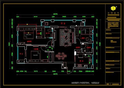 芜湖大观花园130平米简欧风格户型图