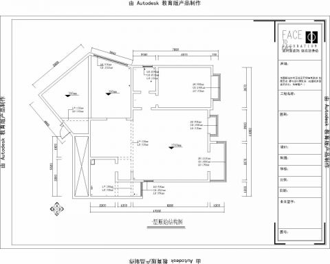 郑州财信圣堤亚纳91平米欧式风格户型图