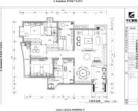 福州旭辉左海岸89平米欧式风格户型图