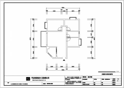 深圳前海花园86平米地中海风格户型图