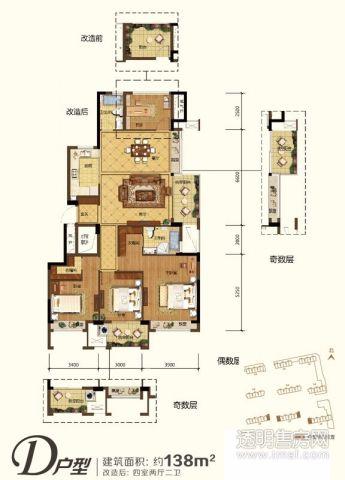 杭州盛元慧谷120平米北欧风格户型图