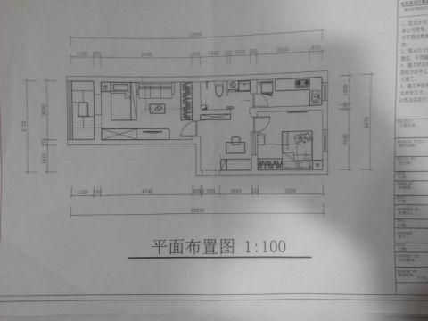 北京首城国际中心90平米现代欧式风格户型图