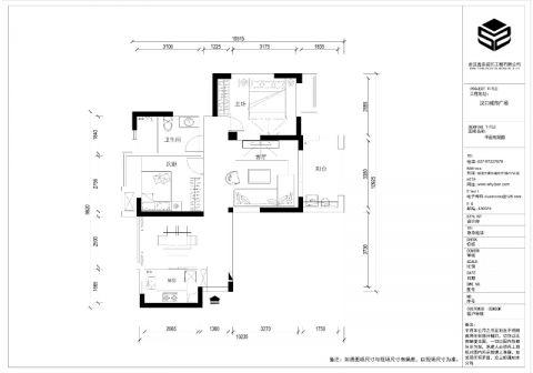 武汉汉口城市广场105平米现代简约风格户型图