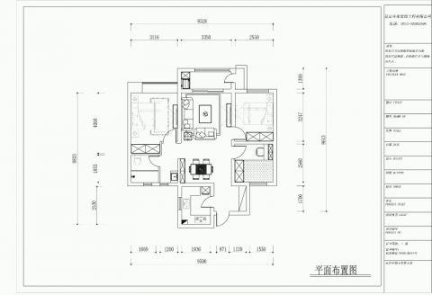 昆山江南理想128平米现代简约风格户型图
