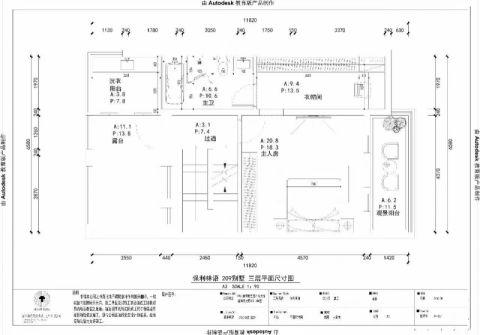 中山保利林语260平米简欧风格户型图