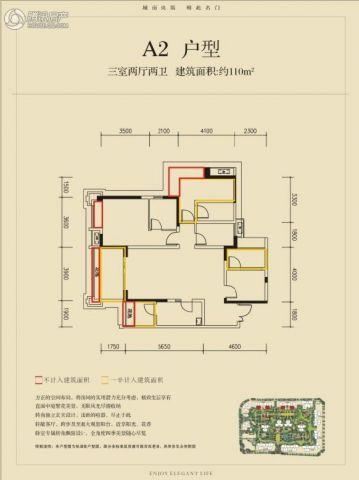 成都中建桐梓林壹号110平米后现代风格户型图