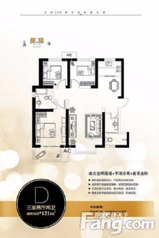 西安三丰中心思想121平米田园风格户型图