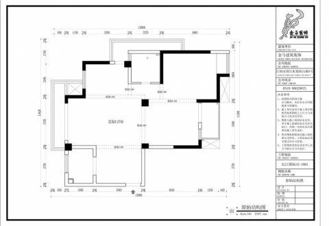 江阴青阳上由名邸150平米混搭风格户型图