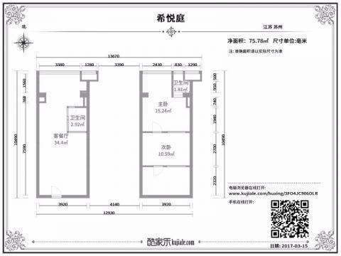 苏州希悦庭95平米日式风格户型图