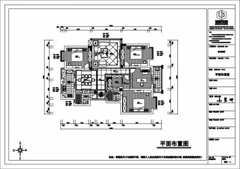 杭州万家星城120平米新中式风格户型图