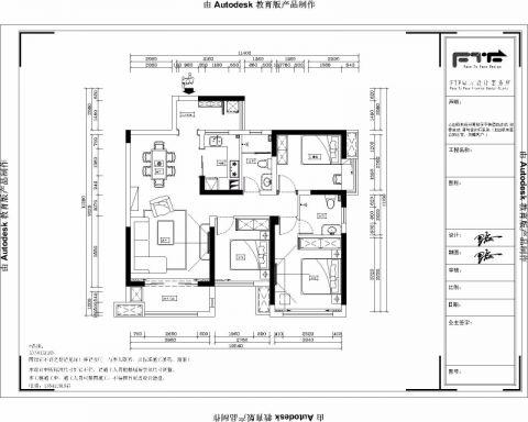 成都世豪瑞丽82平米现代简约风格户型图