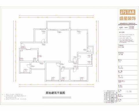 海口紫荆花园138平米地中海风格户型图