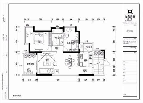 成都新鸿基悦城97平米北欧风格户型图