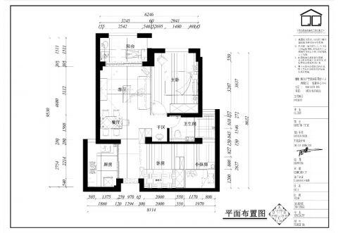 宁波宝莱雅苑70平米混搭风格户型图