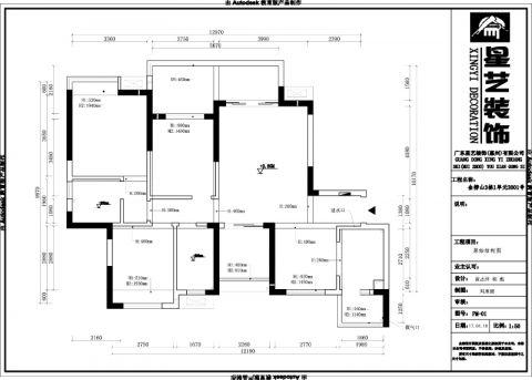 惠州佳兆业中心90平米简约风格户型图