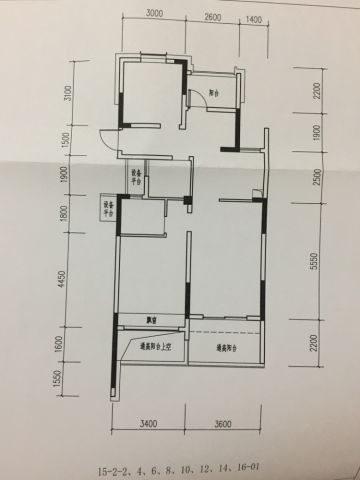 杭州小河佳苑76平米现代简约风格户型图