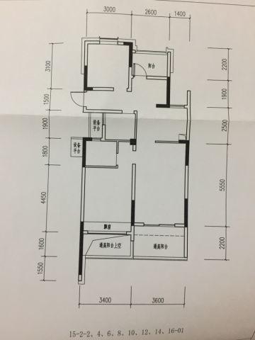 杭州兴耀鑫都汇60平米美式风格户型图