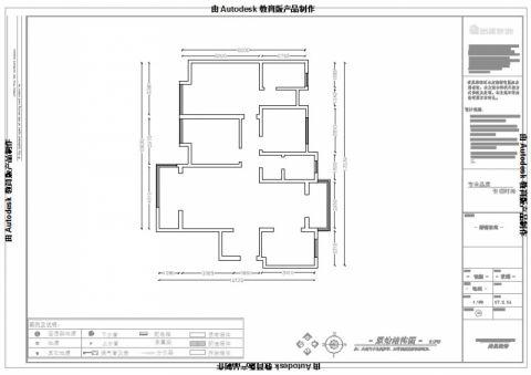咸阳大秦御港城150平米北欧风格户型图