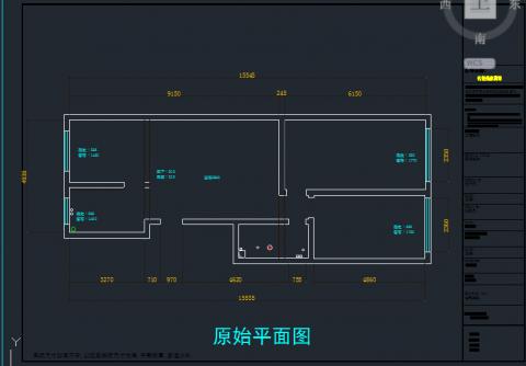 长治东城世家123平米现代简约风格户型图