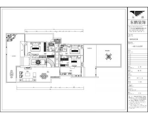 佛山佛山保利花园200平米简欧风格户型图