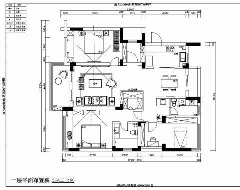 苏州恒基水漾花城156平米简约风格户型图