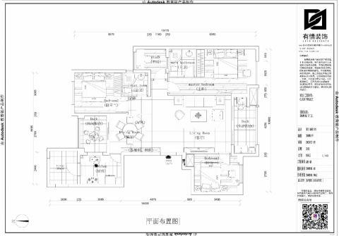 福州榕侨新城133平米现代简约风格户型图