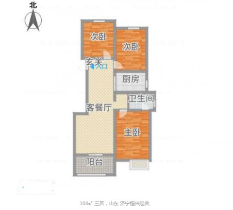 济宁恒兴经典103平米简约风格户型图