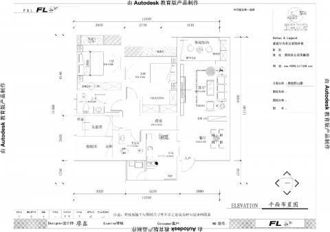 贵阳熙山郡130平米混搭风格户型图
