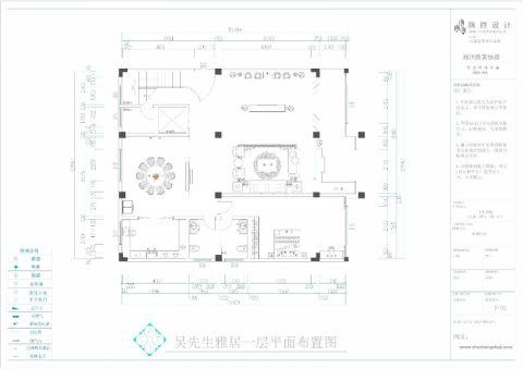 郑州林溪湾480平米中式风格户型图