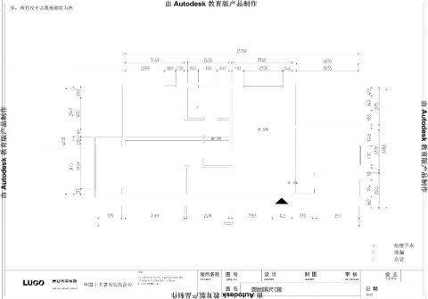 济南山东高速绿城玉兰花园121平米现代简约风格户型图
