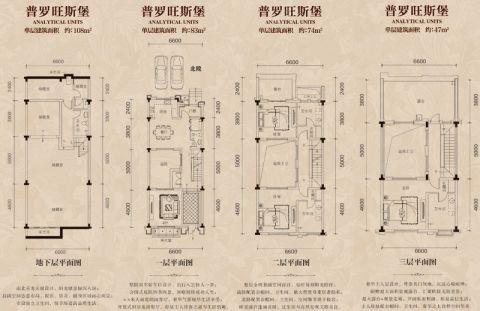 济南中海铂宫400平米混搭风格户型图