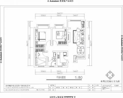 济南路劲东城120平米美式风格户型图