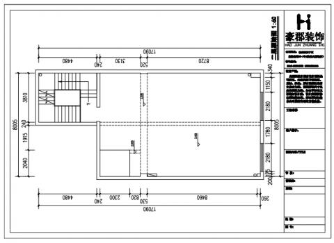 常州九龙仓国宾一号200平米风格户型图