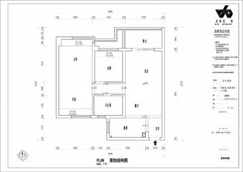 杭州西溪海小海87平米美式风格户型图