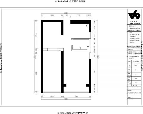 杭州金沙国际78平米现代简约风格户型图