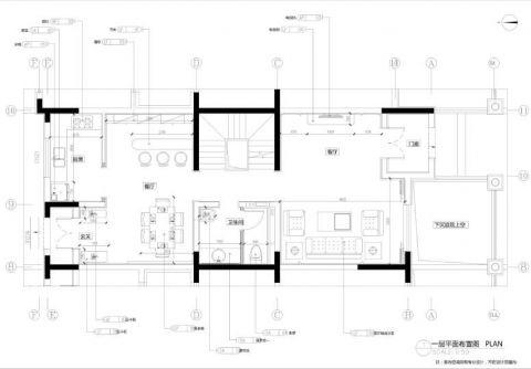 天津帕醍欧花园360平米简欧风格户型图