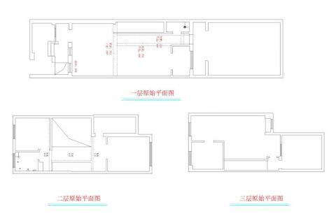 5室3卫2厅