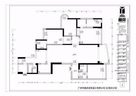 3室2卫2厅