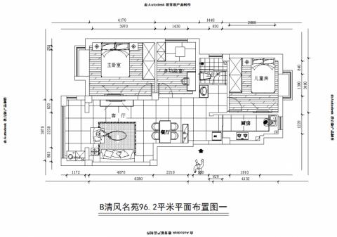 扬州清风名苑96平米北欧风格户型图