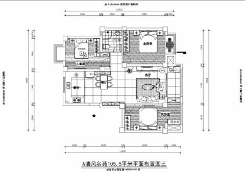 扬州清风名苑103平米北欧风格户型图