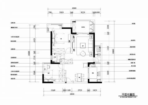佛山尚观嘉园100平米现代中式风格户型图