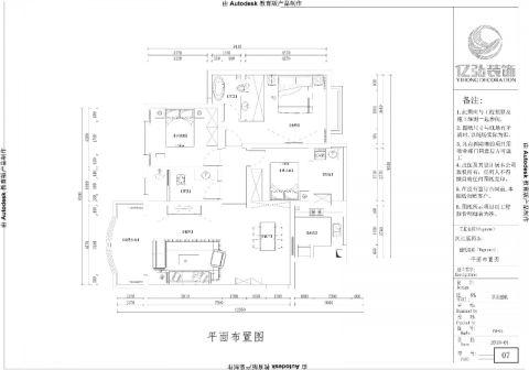 襄阳汉江国际135平米简欧风格户型图