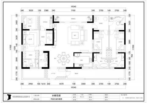 4室4卫2厅