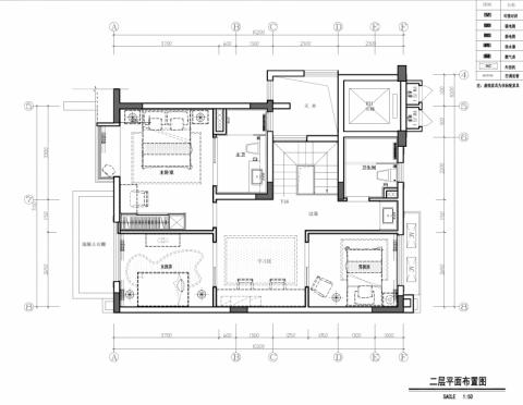 5室3卫3厅