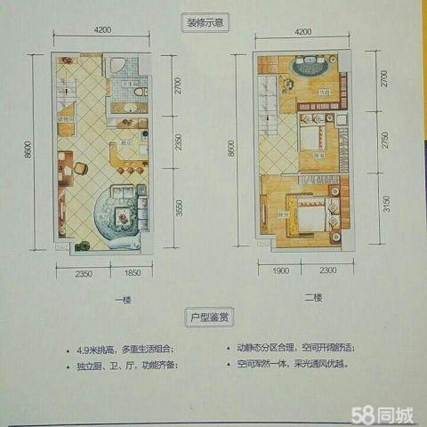 4室1卫2厅