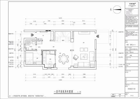 5室5卫2厅